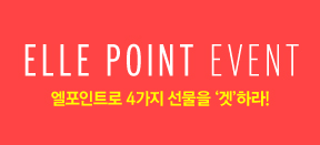 ELLE POINT EVENT
